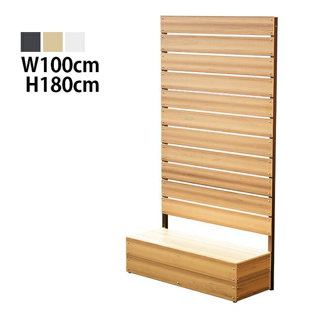 【樹脂製目隠しフェンス】リファインMJフェンス 標準色 [幅100cm×高さ180cm 隙間1cm] BOX・フタ付き