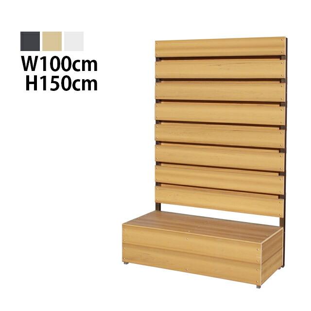 目隠しフェンス フルブラインド型 BOX付 標準色 [幅100cm×高さ150cm]