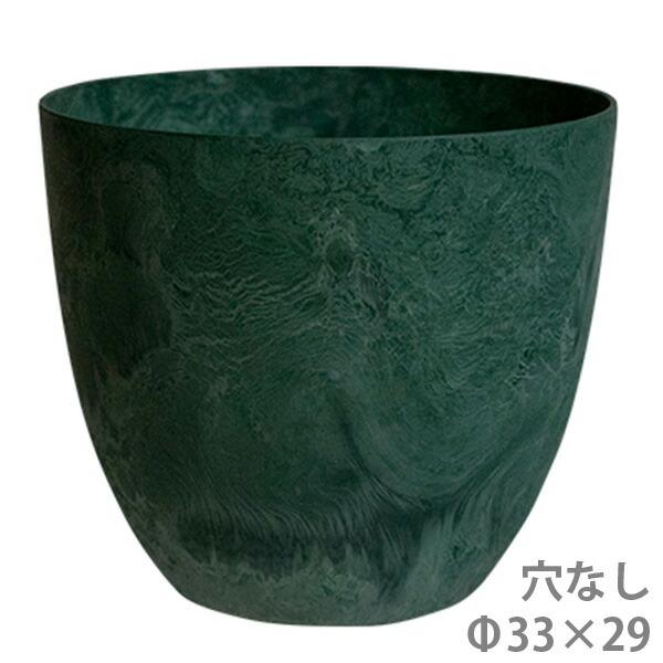 アートストーン ボーラカバー グリーン Φ33×29cm(穴無し) AS-190133GN