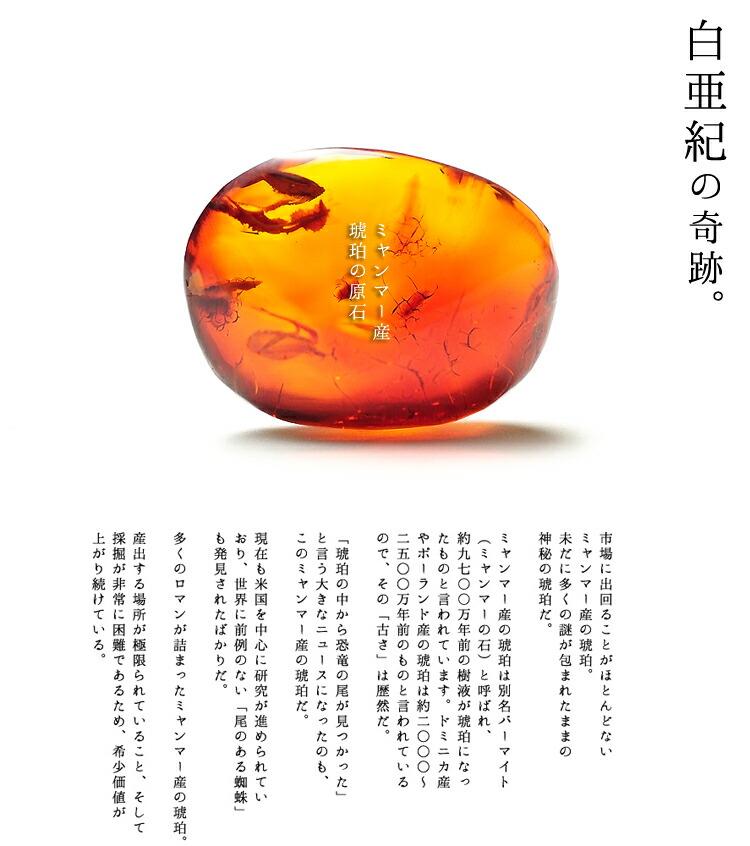 琥珀 原石