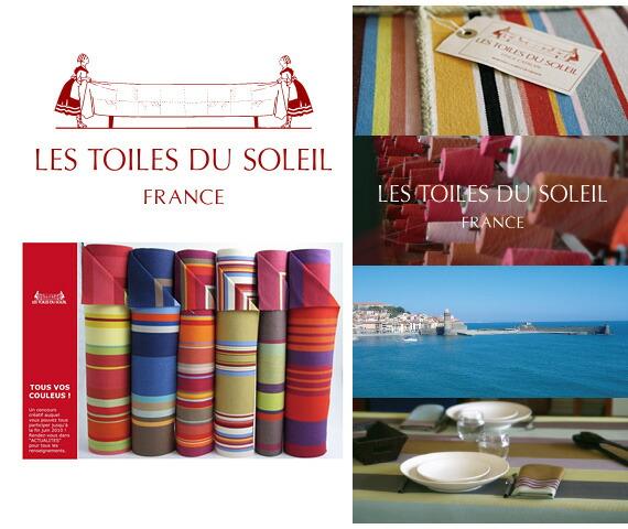 Les Toiles Du Soleil France mjsoft: les toiles du soleil + carryingcase camera shoulder bag