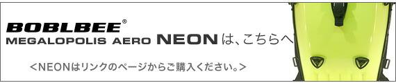 NEONへ