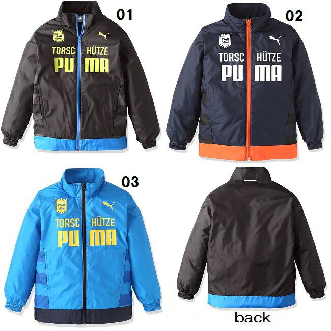PUMA(プーマ) 裏トリコット ジュニアトレーニングジャケット 839806 キッズ 子供 アウター ウインドブレーカー