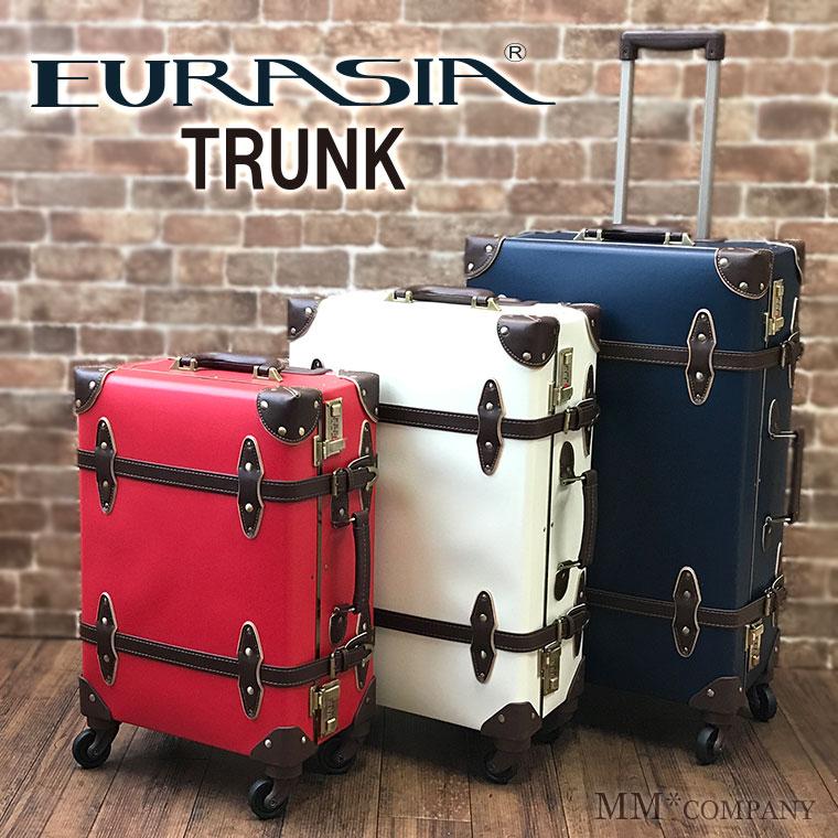 ユーラシアトランク スーツケース top画像 表紙
