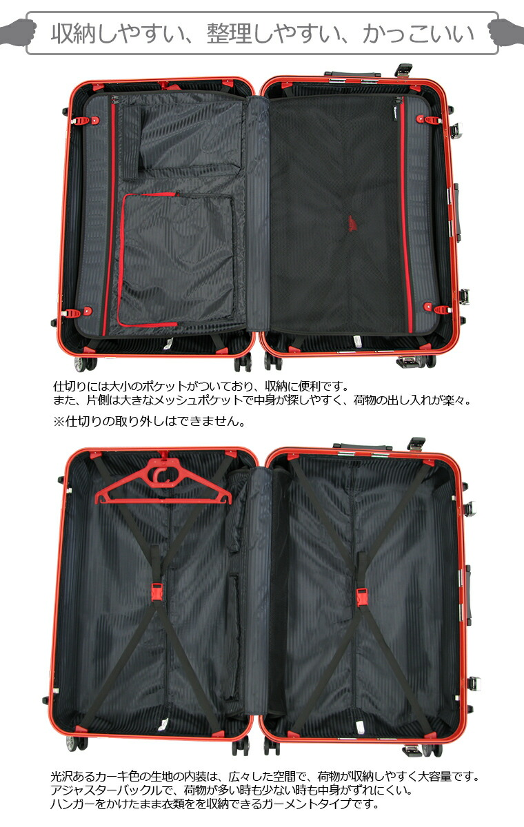 インサイド 内装 内側 スーツケースの中 バックル ポーチ ポケット