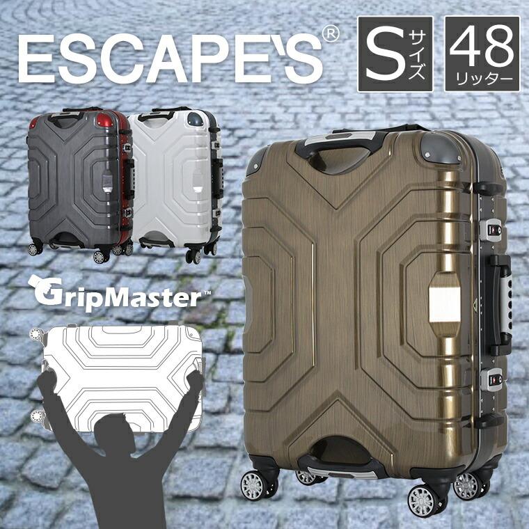 グリップマスター スーツケース Sサイズ 48リッター 持ちやすい 運びやすい トップ画像