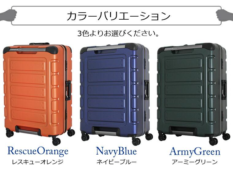 3色からお選びください。