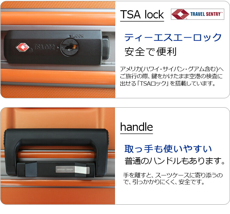 TSAロック 鍵 取っ手 ハンドル