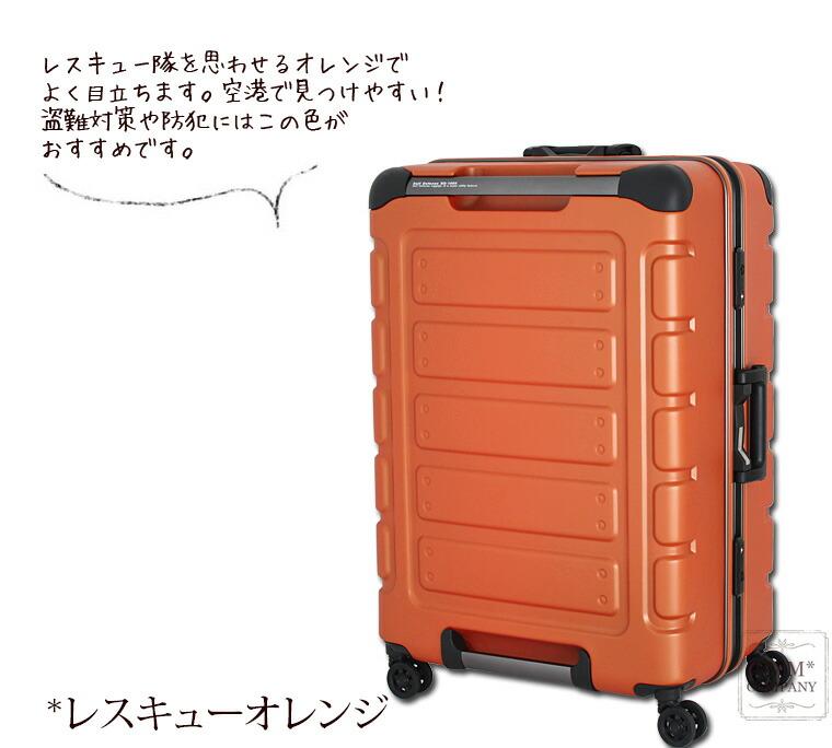 レスキュー オレンジ