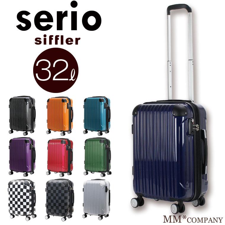 77cc9b07df 楽天市場】スーツケース Sサイズ 小型(42L)機内持ち込み可 約1日~3日 ...
