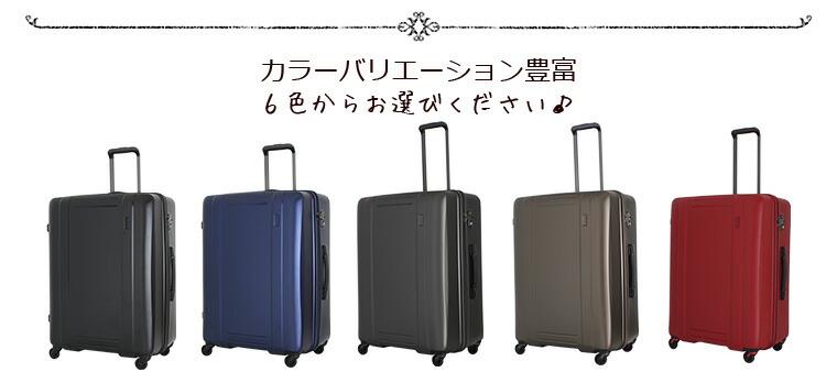 mm-company | Rakuten Global Market: Ultralight zero GRA suitcase M ...