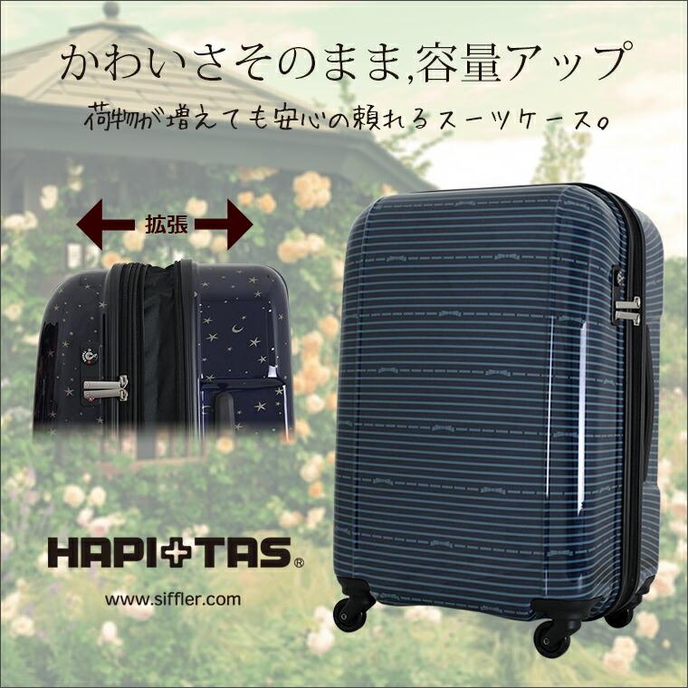 拡張式 スーツケース 40リッター カワイイ きれい 女子 リボン トップ画像