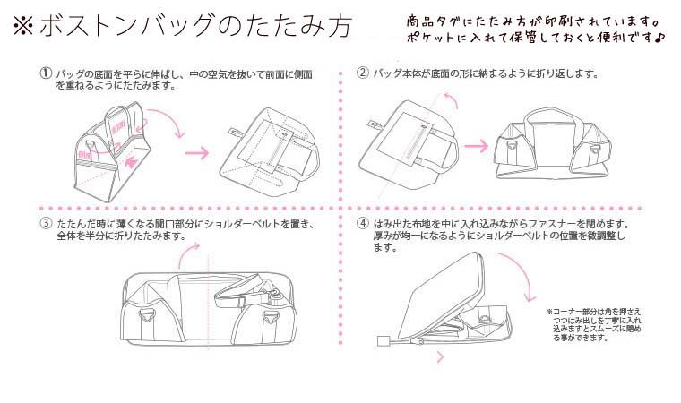たたみ方 折りたたみ方 開き方 使い方