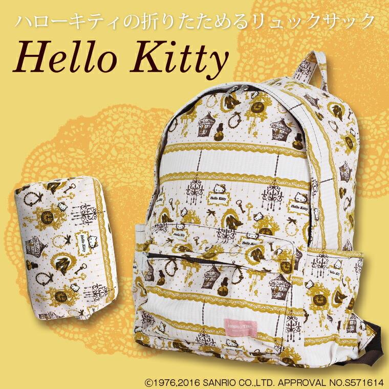 35f72d6a6ba2 mm-company  Hello Kitty backpack (Hello kitty) girly canvas rucksack ...