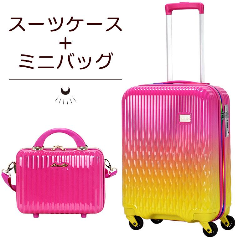 eeccc2e60f 楽天市場】Sサイズ スーツケースセットシフレ ルナルクス LUN2116-48cm ...