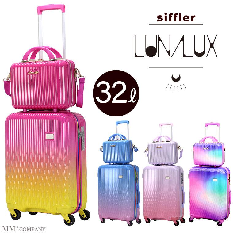 8c75ad433b 楽天市場】Sサイズ スーツケースセット小型 32L 1~2泊用 機内持ち込み可 ...