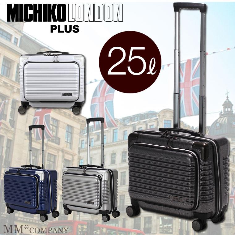 MCL2065-34 超軽量スーツケース フロントポケット ビジネス 25リッター 1泊 2泊 3泊 ミチコ ロンドン プラス トップ画像