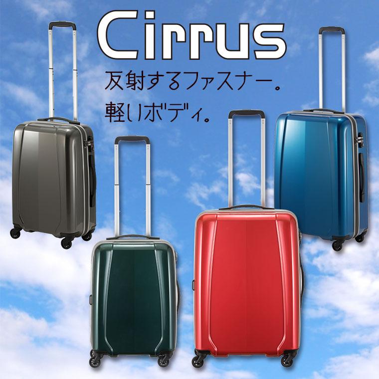 fa35337a7f スーツケース Sサイズ 35L(1~3泊) 機内持ち込み可能なキャリーケースファスナータイプのキャリーバッグは軽量で扱いやすいです。 プラスワン  サーラス