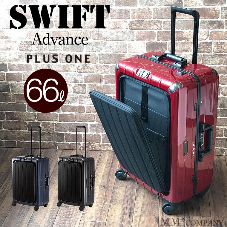 470-60p スーツケース Mサイズ 66リッター 4泊 5泊 6泊プラスワン トップ画像 SWIFT