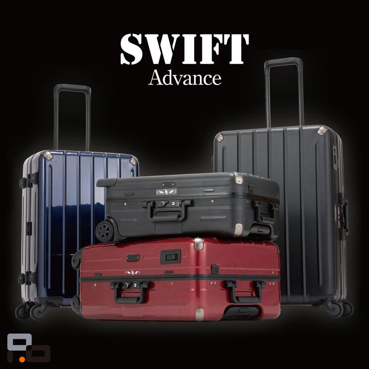 470-60 スーツケース Mサイズ 62リッター 4泊 5泊 6泊プラスワン トップ画像 SWIFT