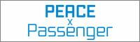 プラスワン peace passenger ピースパッセンジャー