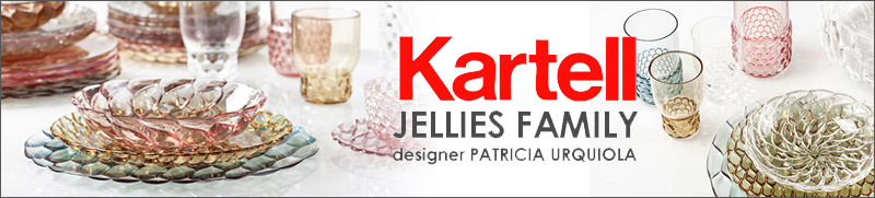 kartell ジェリーズシリーズ