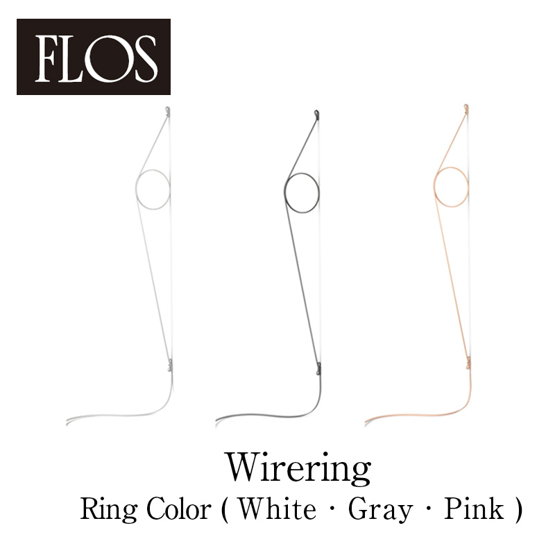 Wirering ワイヤーリング FLOS