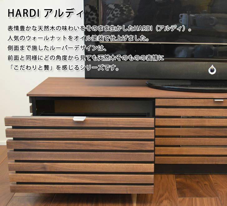 MKマエダ ARD TVボード