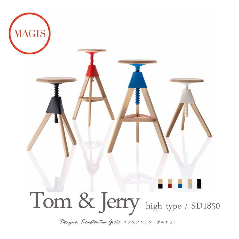 トム&ジェリー