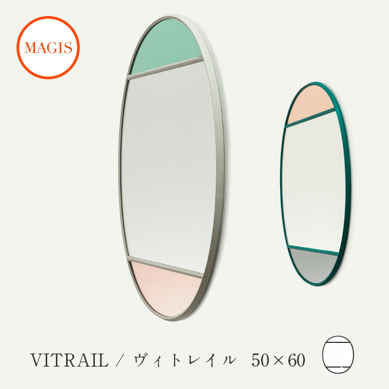 VITRAIL