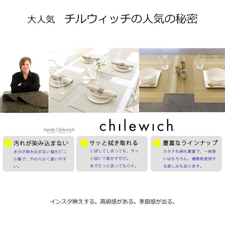 chilewichテーブルマット