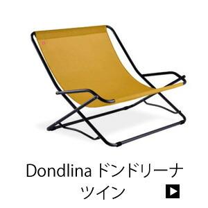 Dondolina-Twin ドンドリーナ ツイン