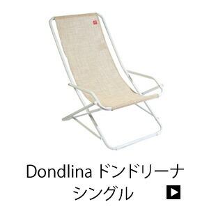 Dondolina-single ドンドリーナ シングル
