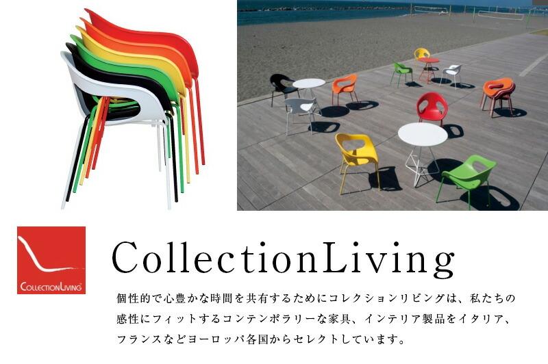 コレクションリビング CollectionLiving