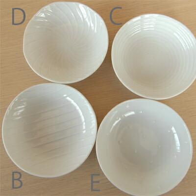 白山陶器 シェル白磁 小皿 B
