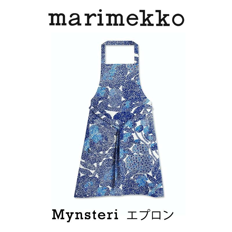 Mynsteriマリメッコ marimekko ミンステリコエプロン
