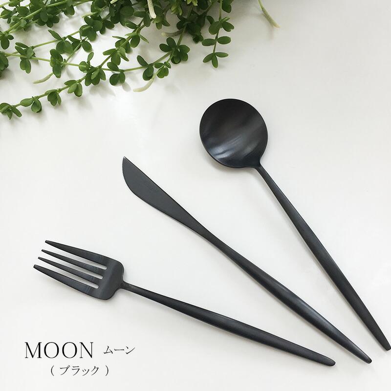 MOON ブラック