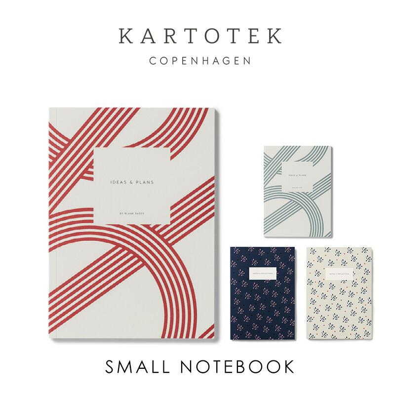 KARTOTEK カルテック コペンハーゲン
