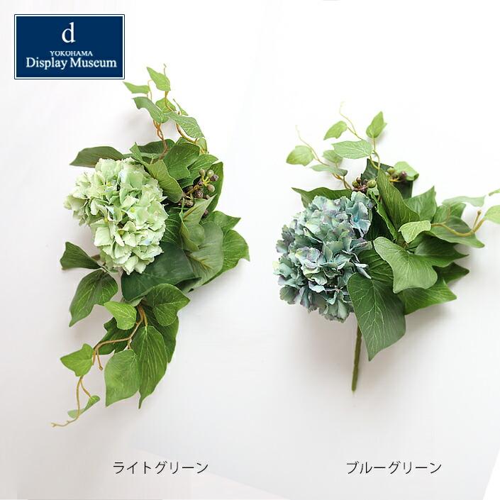 造花ガーベラブーケMFBC8025