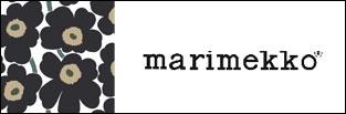 マリメッコ