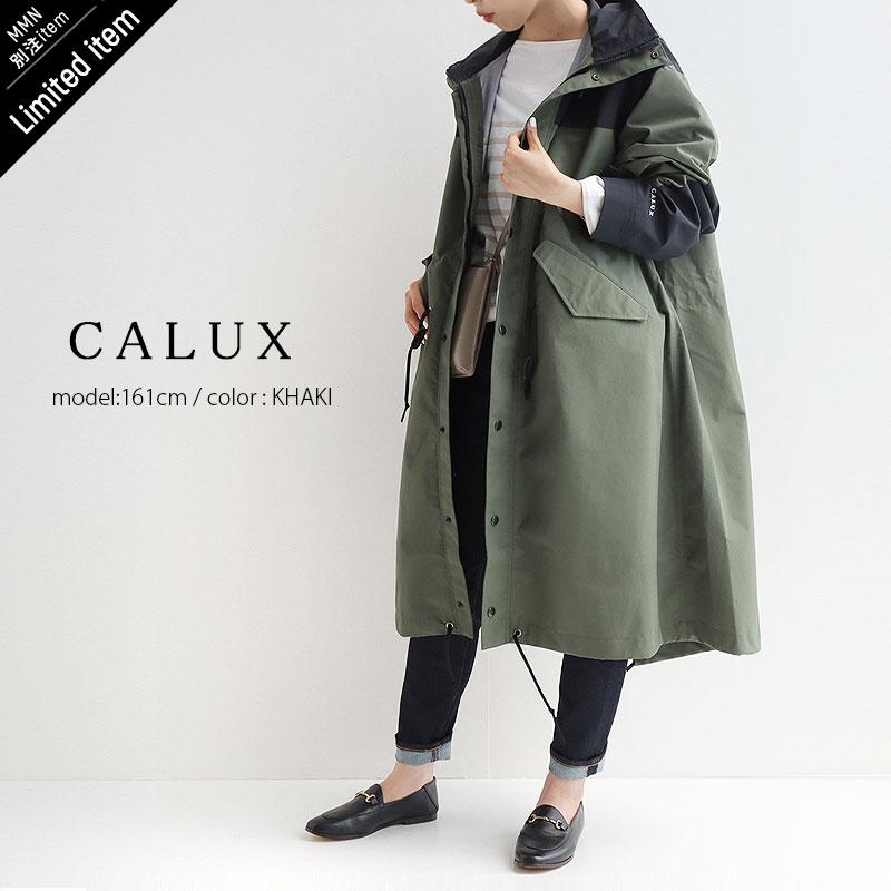 CALUX