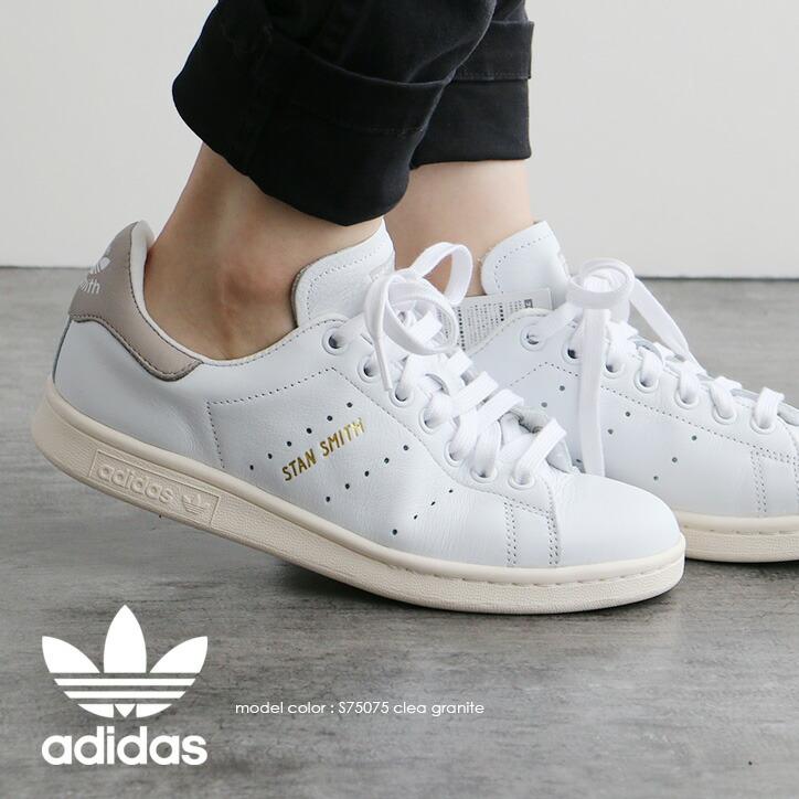 s75075 adidas