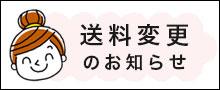 マンデイムーン・ボタニカルケア・トライアルセット
