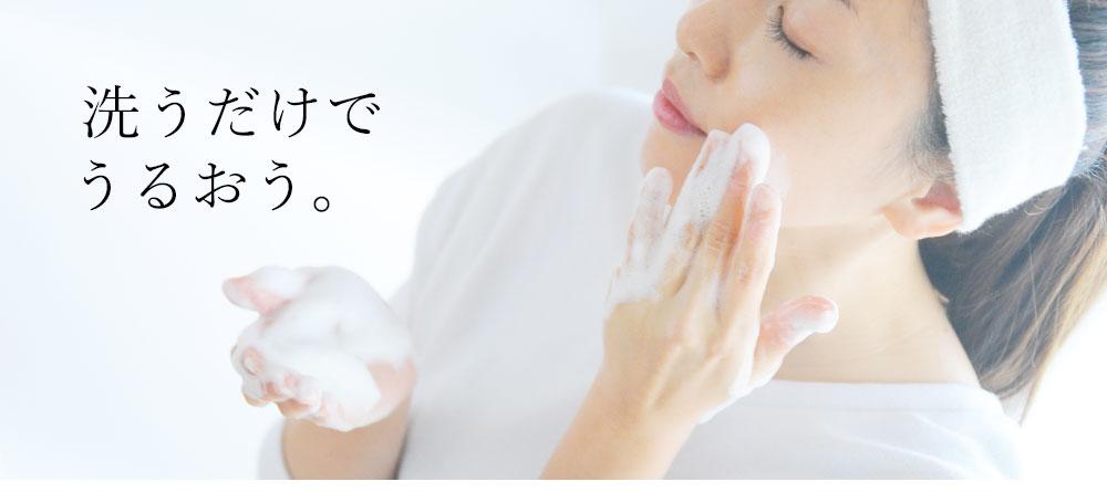 洗うだけでうるおう。月見草、天然オイル使用手作り石鹸
