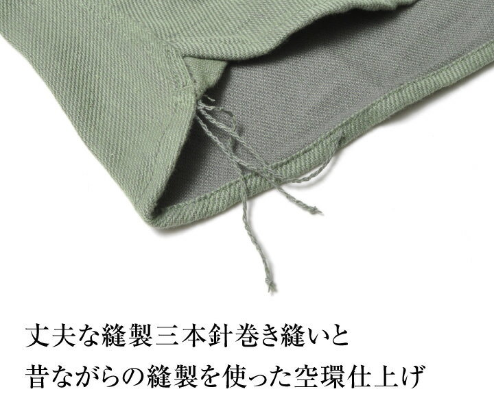 厚手 無地 シャツ