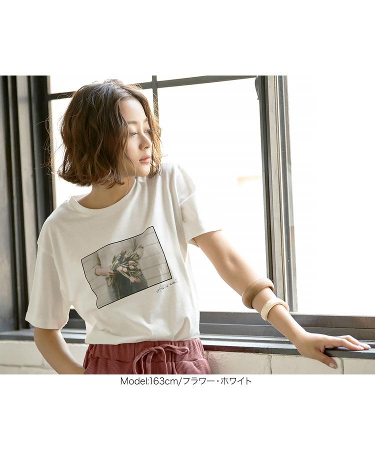 ゆったり 3柄から選べる フォトプリントTシャツ レディース カットソー 半袖 丸首 白 黒 夏 大人 写真 花 青空 夕暮れ C3877