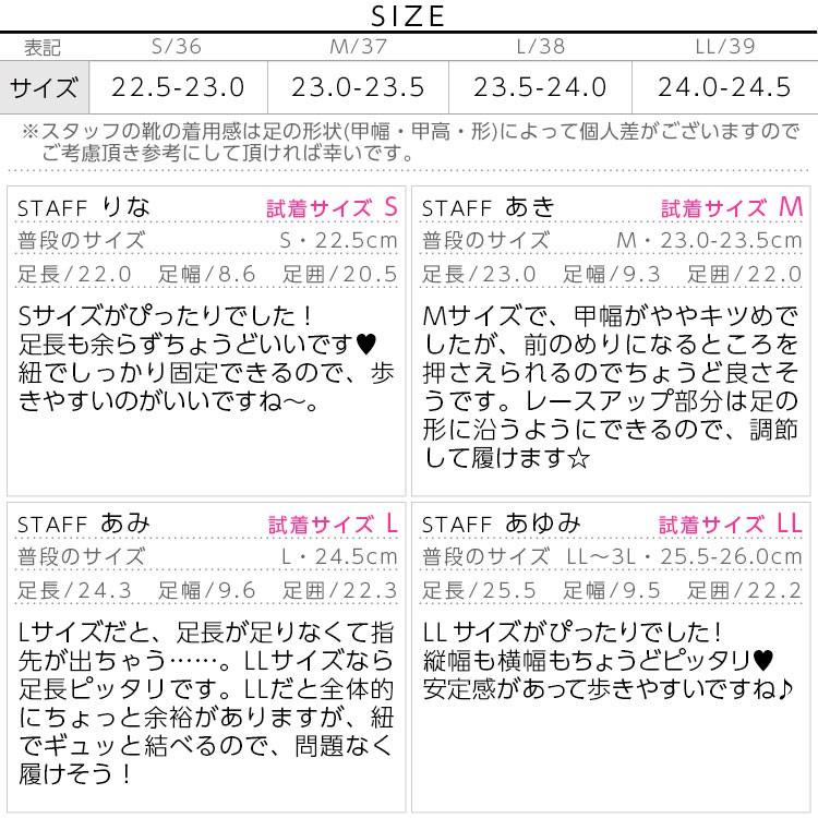 レースアップギリーヒールサンダルシューズ/編み上げ I1148