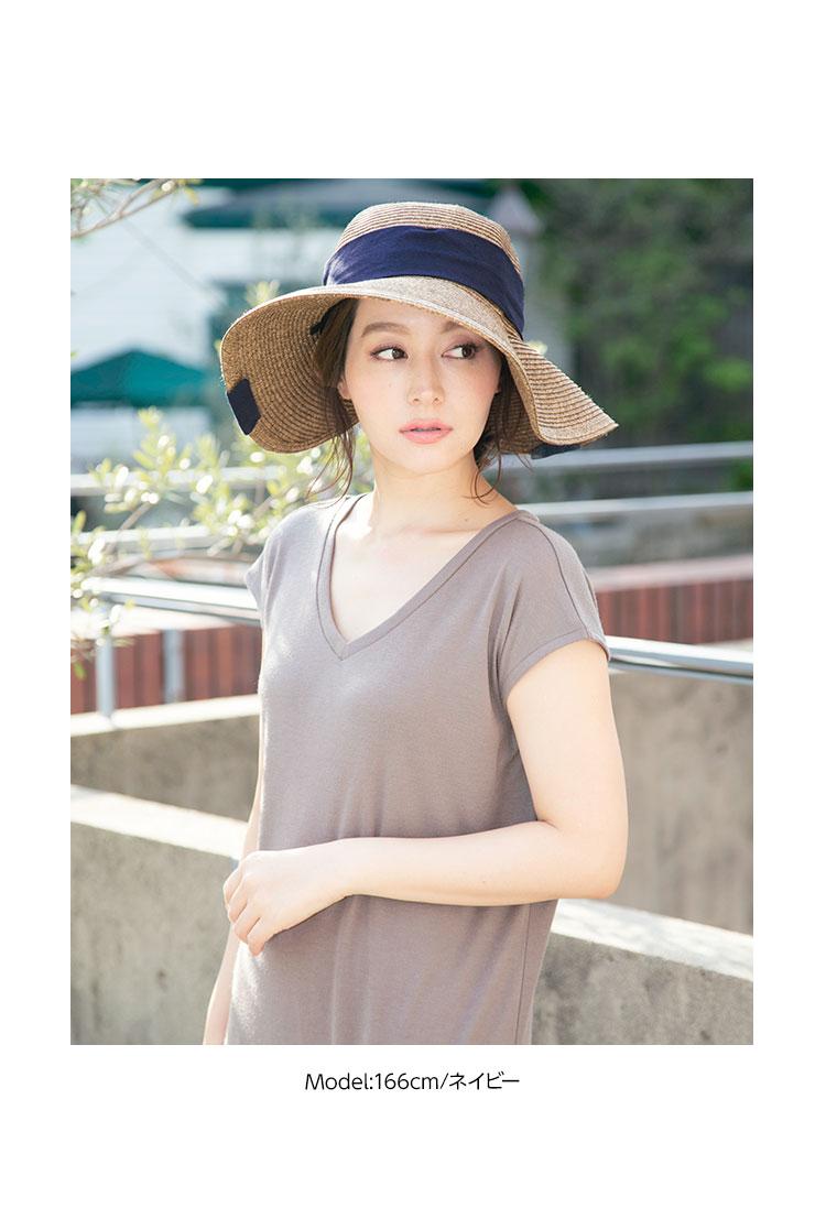 UVカットワイドリボンコンパクトハット帽子麦わら帽子レディース紫外線カット日焼け防止りぼん 折り畳み可能 J575