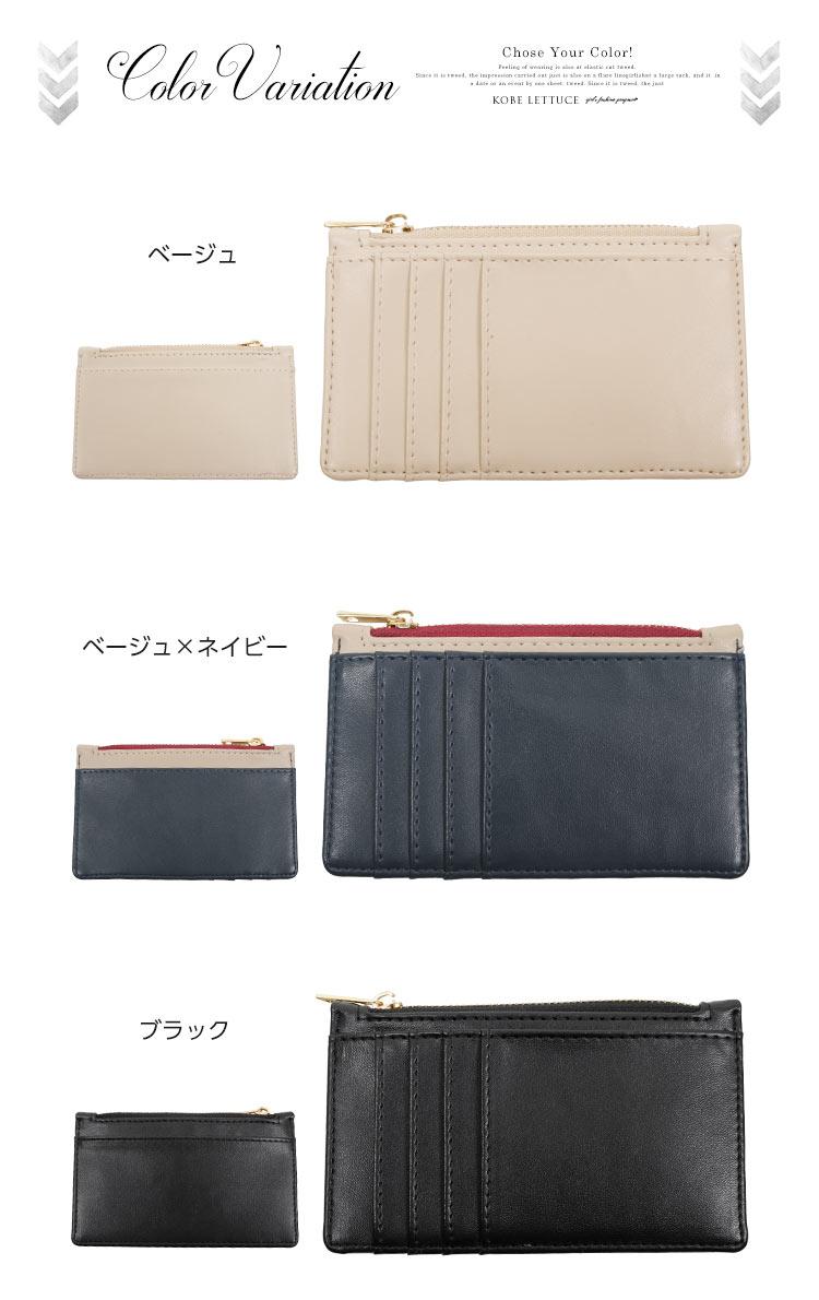 b079296397c3 スリム コンパクト カードケース シンプルスマート財布 レディース 薄い財布 小銭入れ付 収納 J662