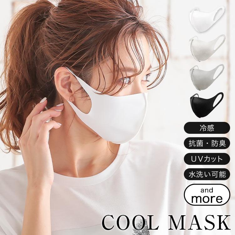 話題の超息楽マスク!夏でも呼吸しやすい2021最新の冷感マスクを教えて